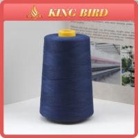 China 5000 meters Mercerized 100 Spun Polyester Yarn 60s / 2 for machine wholesale