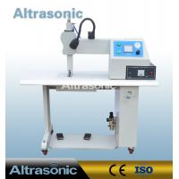 Buy cheap Seamless Ultrasonic Sealing Machine For Non Woven Fabric , Ultrasonic Sealer from wholesalers