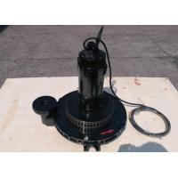 Buy cheap Immersed Mechanical Seal Submersible Jet Aerators , Waste Water Pump Aerator from wholesalers