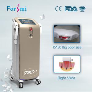 China 8L stainless big water tank /IPL Laser Machine Price shr /24 hours nonstop working wholesale
