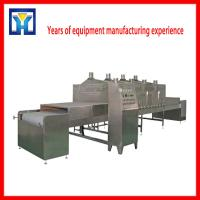 China Continous Microwave Drying Flower Tea Equipment wholesale