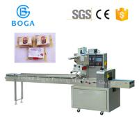 China White Wheat Bread Packaging Machine  Sandwich Packing CE Certification on sale
