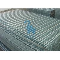 China Welded Basement Floor Drain Cover Replacement , Anti Rust Garage Floor Drain Grates wholesale