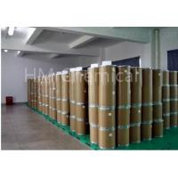China Chemical Foaming Agents Azodicarbonamide Cas 123-77-3  Ac Foaming Agent wholesale