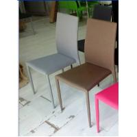 China dining chairs wholesale