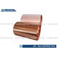 China 18u * 600mm Soft Temper RA Copper Foil in roll for Tape , copper shielding Foil wholesale
