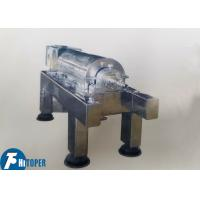 China Wheat Protein Continuous Dehydration Drum Industrial Decanter centrifuge on sale
