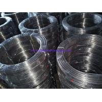 China Stainless Steel Coil Tubing, A269 TP304 / TP304L / TP310S / TP316L, bright annealed , 1/4 INCH BWG18 FOR SHIPYARD wholesale