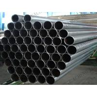 China Seamless Round Steel Tubes wholesale