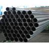 China EN10216-2 P235GH TC1 Boiler Tubes Raw Materials OD 18 - 114 mm x WT 3 - 15 mm wholesale