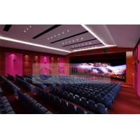 China 5.1 / 7.1 Sound system 4d movie theater , High definition Cinema Film with large flat screen wholesale