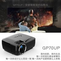 China simplebeamer GP70UP Micro Wireless Projector 1200 lumens with Android 4.44 OS,wifi projector Bluetooth wholesale