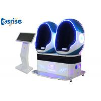 Buy cheap 2 Seats 9D VR Motion Cinema Interactivity VR Game / Amusement Simulator Game from wholesalers
