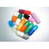 China Bulk package Varied color options Gelatin Empty Capsules 0# Vacant Capsules wholesale