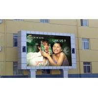 China 2R1G1B Outdoor Led Billboard Advertising Business 16384 Levels Gray on sale