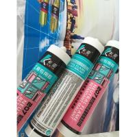 China Fire Retardant All - Glass Silicone Aquarium Sealant For Door & Windows wholesale