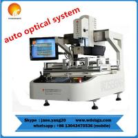 China Computer motherboard repair machine WDS-880 lase welding machine with huge heating area wholesale