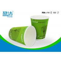 China Customized Logo 300ml Cold Drink Paper Cups Ripple Type For Vending Machines wholesale