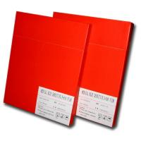 China Green / Blue Sensitive CT Mammography Laser X Ray Film Developer And Fixer wholesale