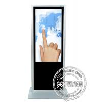 China 47 Inch Touch Screen Digital Signage Support German / Italian wholesale