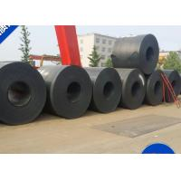 Buy cheap Low alloy high strength steel/Hot rolled steel coil/plate/sheet S235J0 from wholesalers