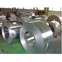 China 0.12-2.0mm Galvanized metal sheets with zinc coated 30-2750 on sale