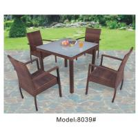 China 4pcs cheap wicker outdoor dining set-8039 wholesale