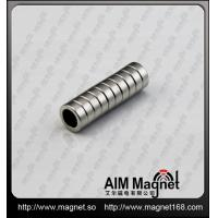 China Strong Sintered ndfeb ring magnet wholesale