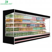 China Customized Island Multideck Open Chiller / Supermarket Open Display Refrigerator wholesale