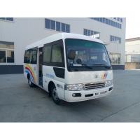 China JMC Engine Shell Structure Rosa Bus Mitsubishi Engine For 19 Passenger wholesale