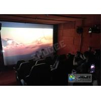 China Indoor Play Area 5D Movie Theater For Kids And Adults With Special Effects wholesale