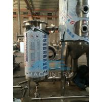 Quality Onion Juice Concentrator Single Effect Falling Film Vacuum Thermal Evaporator for sale