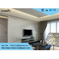 China Removable Non - woven Silver grey Modern Style Wallpaper with Embossed Floral Pattern wholesale