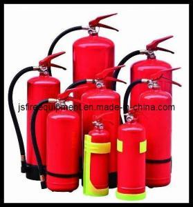 China Dry Powder Fire Extinguishers (1kg 2kg 3kg) wholesale