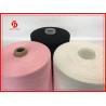 China Anti Abarasion T Shirt Knitted Spun Polyester Yarn , Polyester Ring Spun Yarn wholesale