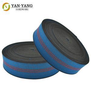 China Wholesale furniture accessories interior durable furniture sofa color elastic webbing belt wholesale