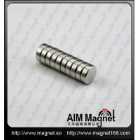 China Neodymium small disc magnet wholesale