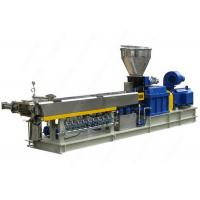 China High Output Parallel Twin Screw Plastic Extruder For Plastic Compounding And Granulating wholesale