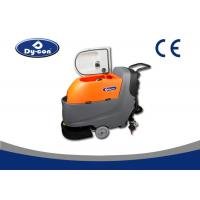 China Hotel Cleaning Equipment Elactrical Wire Floor Scrubber Dryer Machine for all days wholesale