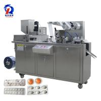 China Thermoforming Aluminum Pill Blister Packing Machine wholesale