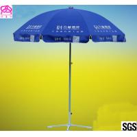 China Colorful Outdoor Advertising Umbrellas , Beach Umbrella With Logo Prints wholesale