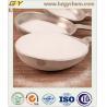 China High Quality Food Preservatives Benzoic Acid E210 wholesale