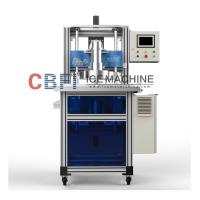 Buy cheap Transparent Smoothly Roundness Ice Ball Maker Machine for Whiskey 4kw from wholesalers