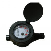 China Residential Magnetic Drive Water Meter DN15 - 25 Plastic wholesale