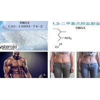 China Muscle Gain / DMAA Weight Loss Powders With 99% Purity , CAS 13803-74-2 wholesale
