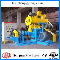 China Hot sale new design floating animal feed extruder machine for long using life on sale