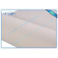 China White Spun Bonded Non Woven For Shopping Bags 320cm Width SGS wholesale