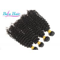 China 22 Inch / 24 Inch Cambodian Hair Bundles Grade 7a Virgin Hair For Black Women wholesale