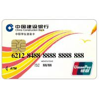 Buy cheap CPI Certified UnionPay Card / Financial-Inclusive IC Card Originated China product