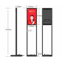 Super Slim 17 Inch Touch Screen Kiosk Free Standing Android Tablet Kiosk Stand